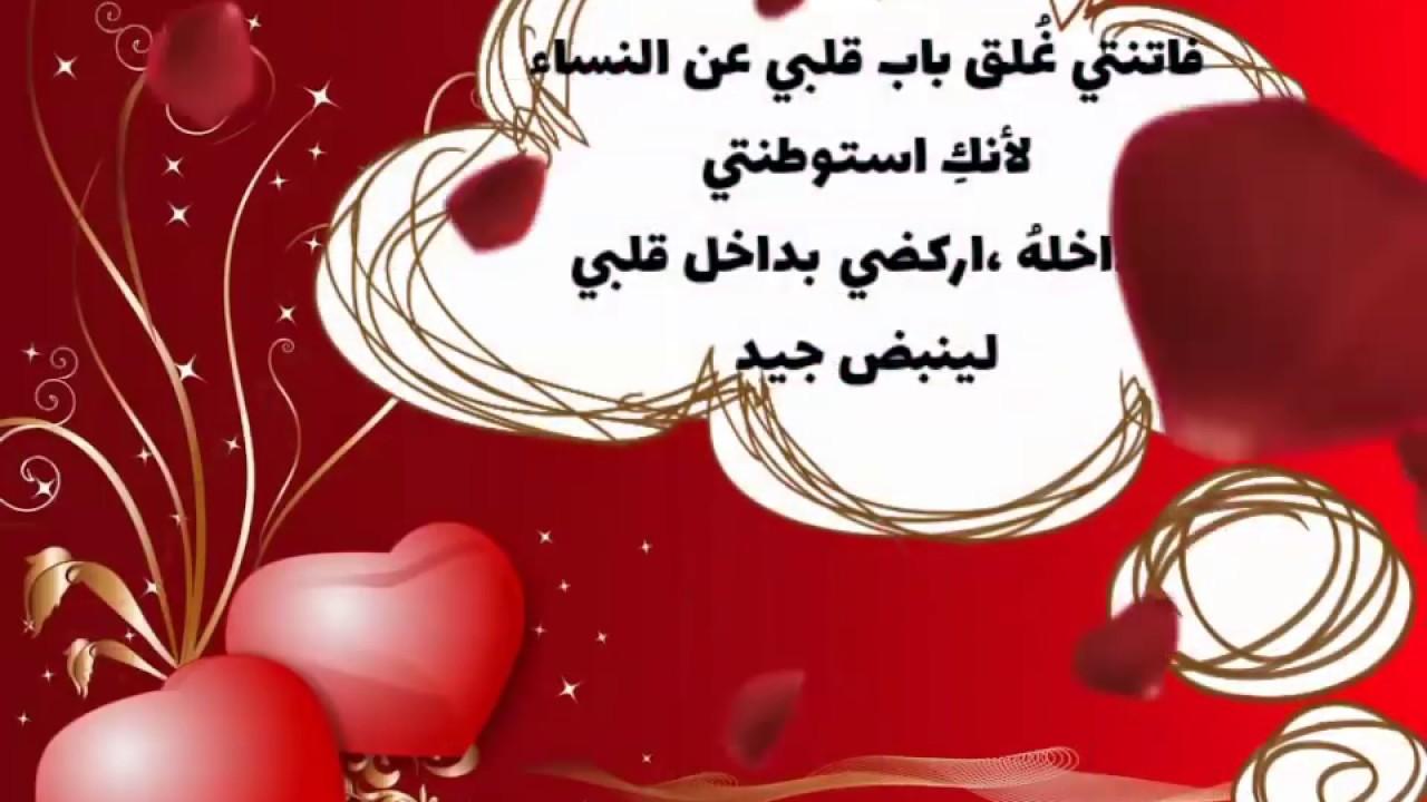 بالصور رسائل حب وعشق , اجمل رسالة حب وغرام 4890 1
