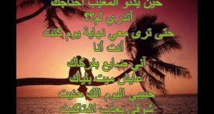 بالصور رسائل حب وعشق , اجمل رسالة حب وغرام 4890 11 310x165