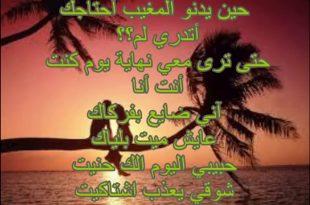 بالصور رسائل حب وعشق , اجمل رسالة حب وغرام 4890 11 310x205