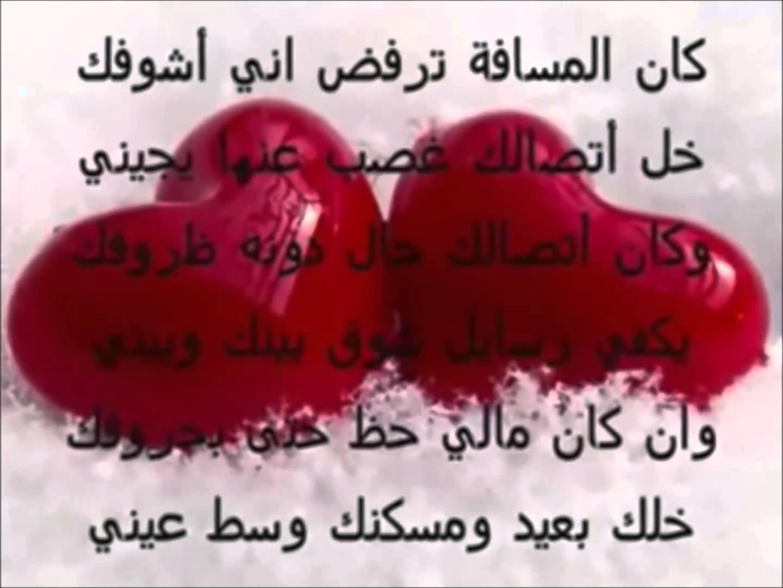 بالصور رسائل حب وعشق , اجمل رسالة حب وغرام 4890 2