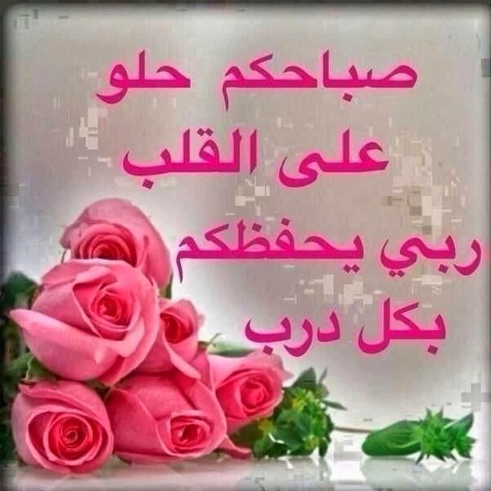 بالصور رسائل حب وعشق , اجمل رسالة حب وغرام 4890 5