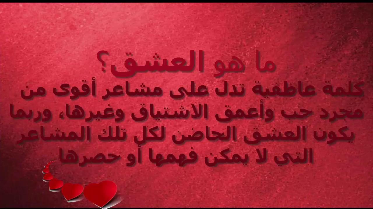 بالصور رسائل حب وعشق , اجمل رسالة حب وغرام 4890 6
