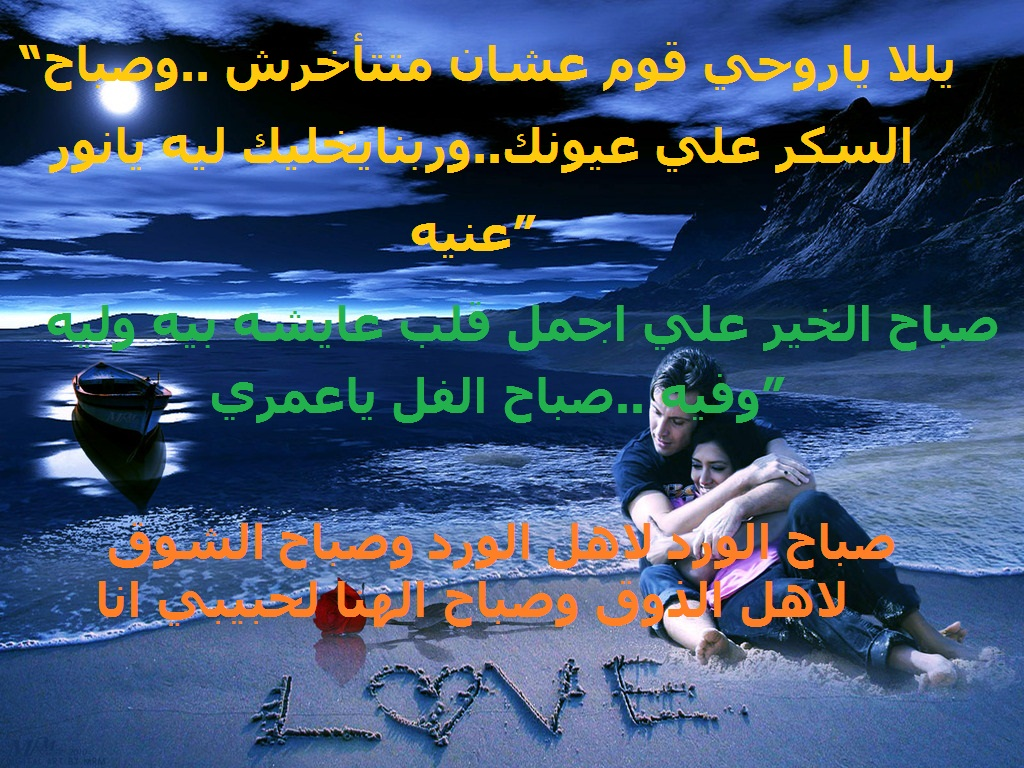 بالصور رسائل حب وعشق , اجمل رسالة حب وغرام 4890 8