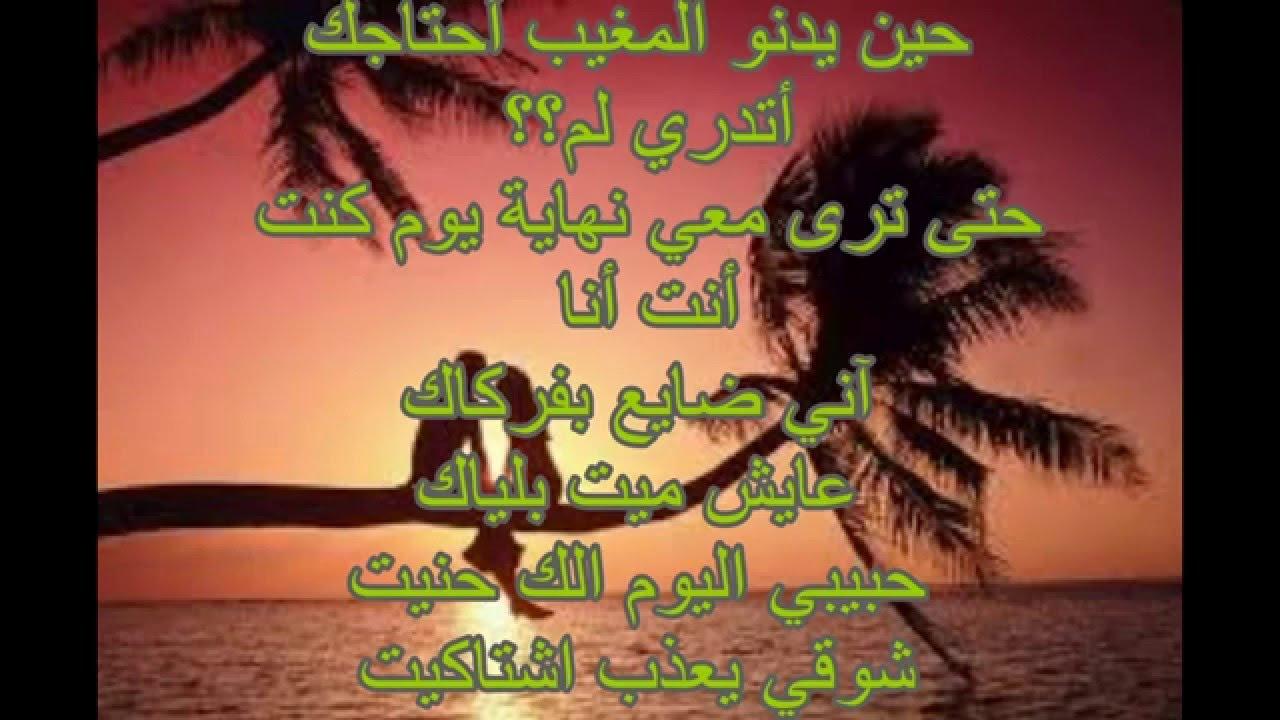 بالصور رسائل حب وعشق , اجمل رسالة حب وغرام 4890