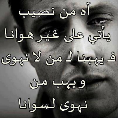 بالصور كلام زعل وفراق , صور حزينة عن فراق الاحباب 4899 2