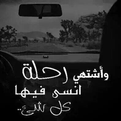 بالصور كلام زعل وفراق , صور حزينة عن فراق الاحباب 4899 3