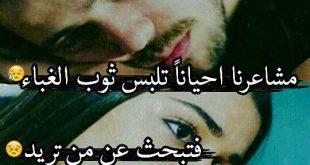 صوره كلام زعل وفراق , صور حزينة عن فراق الاحباب