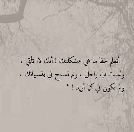 بالصور كلام زعل وفراق , صور حزينة عن فراق الاحباب 4899 4
