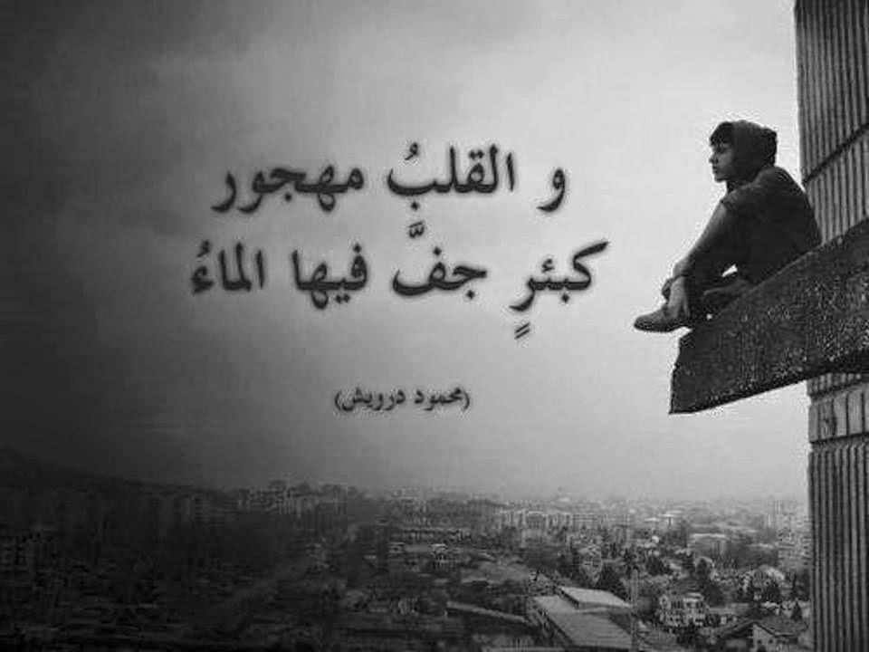 بالصور كلام زعل وفراق , صور حزينة عن فراق الاحباب 4899 5