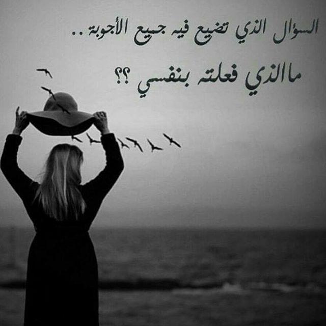 بالصور كلام زعل وفراق , صور حزينة عن فراق الاحباب 4899 6