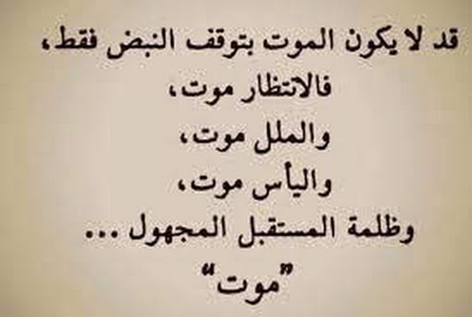 بالصور كلام زعل وفراق , صور حزينة عن فراق الاحباب 4899 7
