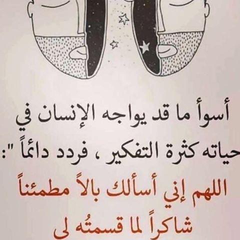 بالصور كلام زعل وفراق , صور حزينة عن فراق الاحباب 4899 8
