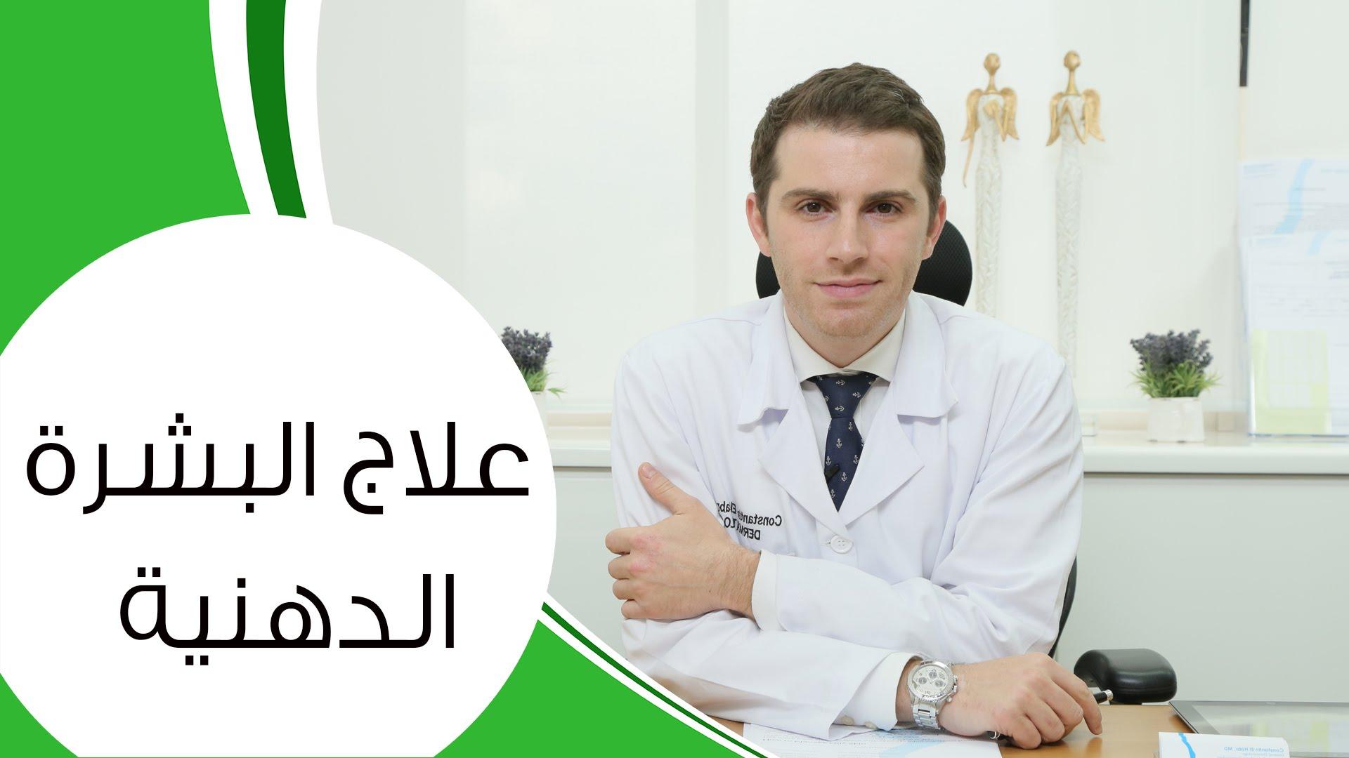 بالصور علاج البشرة الدهنية , افضل طريقة لحل مشاكل البشرة الدهنية 5851 1