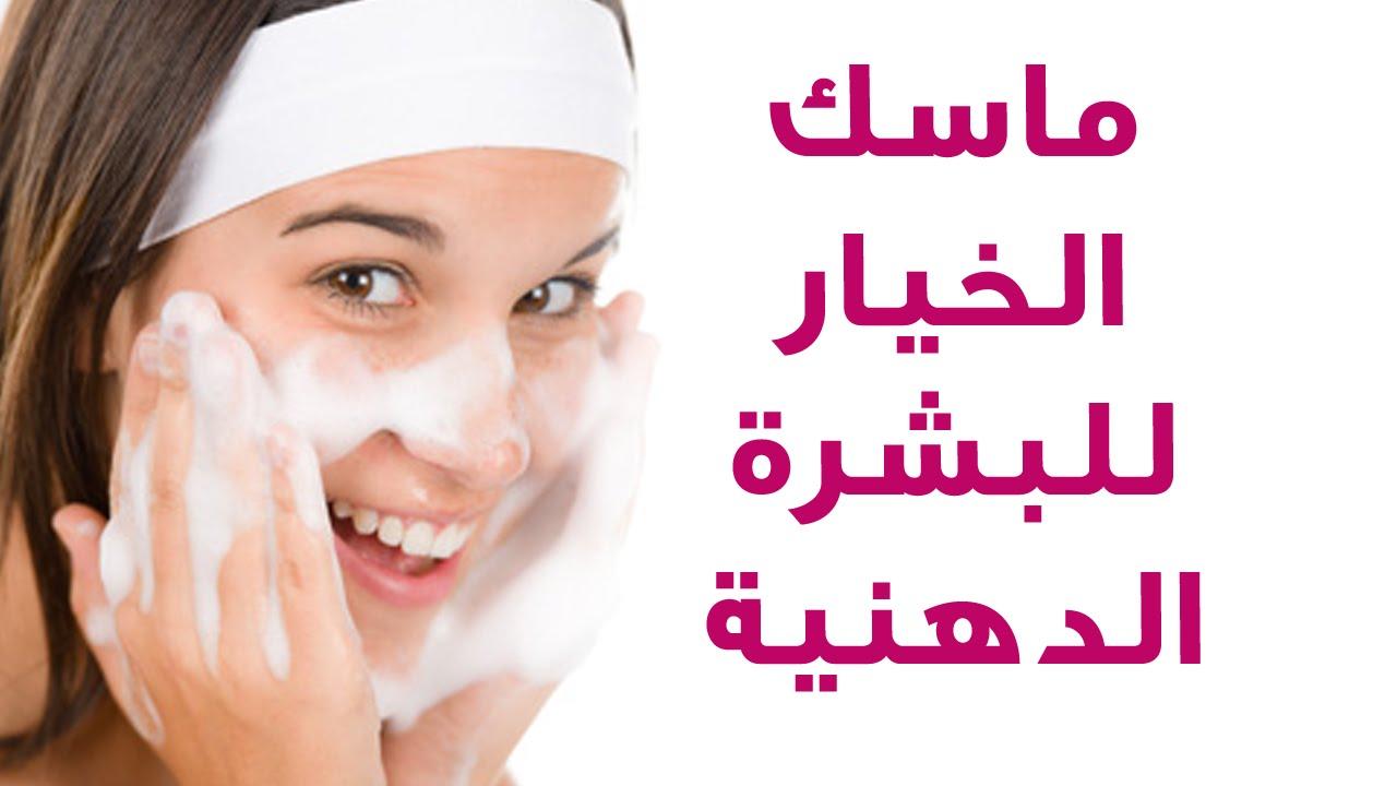 بالصور علاج البشرة الدهنية , افضل طريقة لحل مشاكل البشرة الدهنية 5851 2