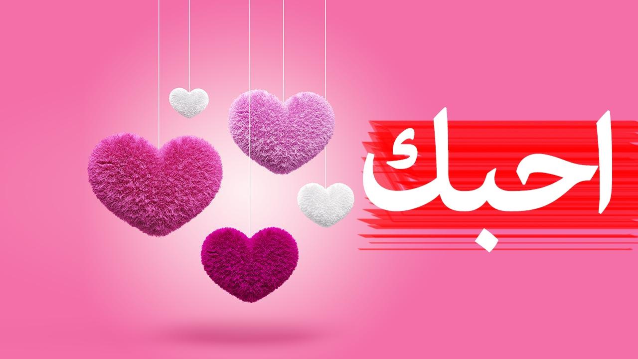 بالصور اروع رسائل الحب , رسائل رومانسية قصيرة 5103 10