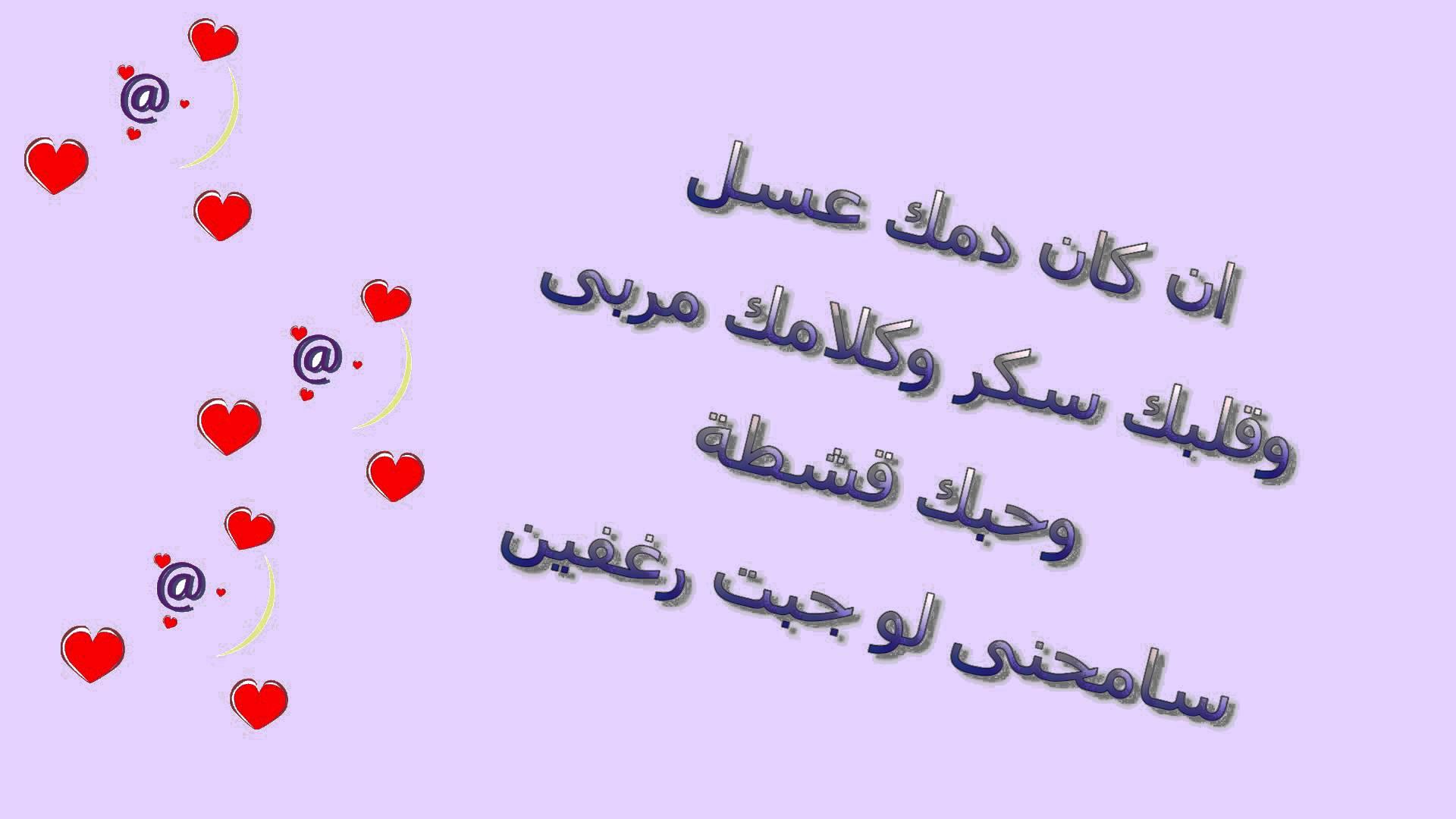 بالصور اروع رسائل الحب , رسائل رومانسية قصيرة 5103 5