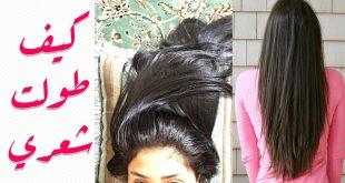 بالصور كيف اطول شعري , طرق طبيعية لتطويل الشعر 6213 3 310x165