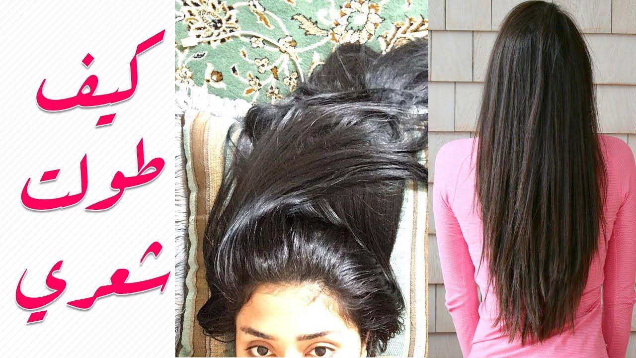 بالصور كيف اطول شعري , طرق طبيعية لتطويل الشعر 6213