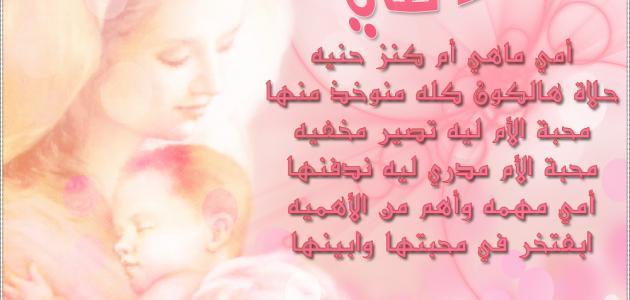بالصور تعبير عن الام , موضوع تعبير عن اهمية الام فى حياة ابنائها 6313 1