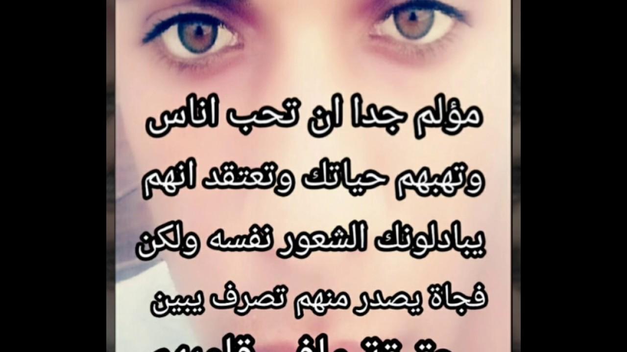 بالصور شعر عراقي حزين , اجمل اشعار عراقيه حزينة 5670 1