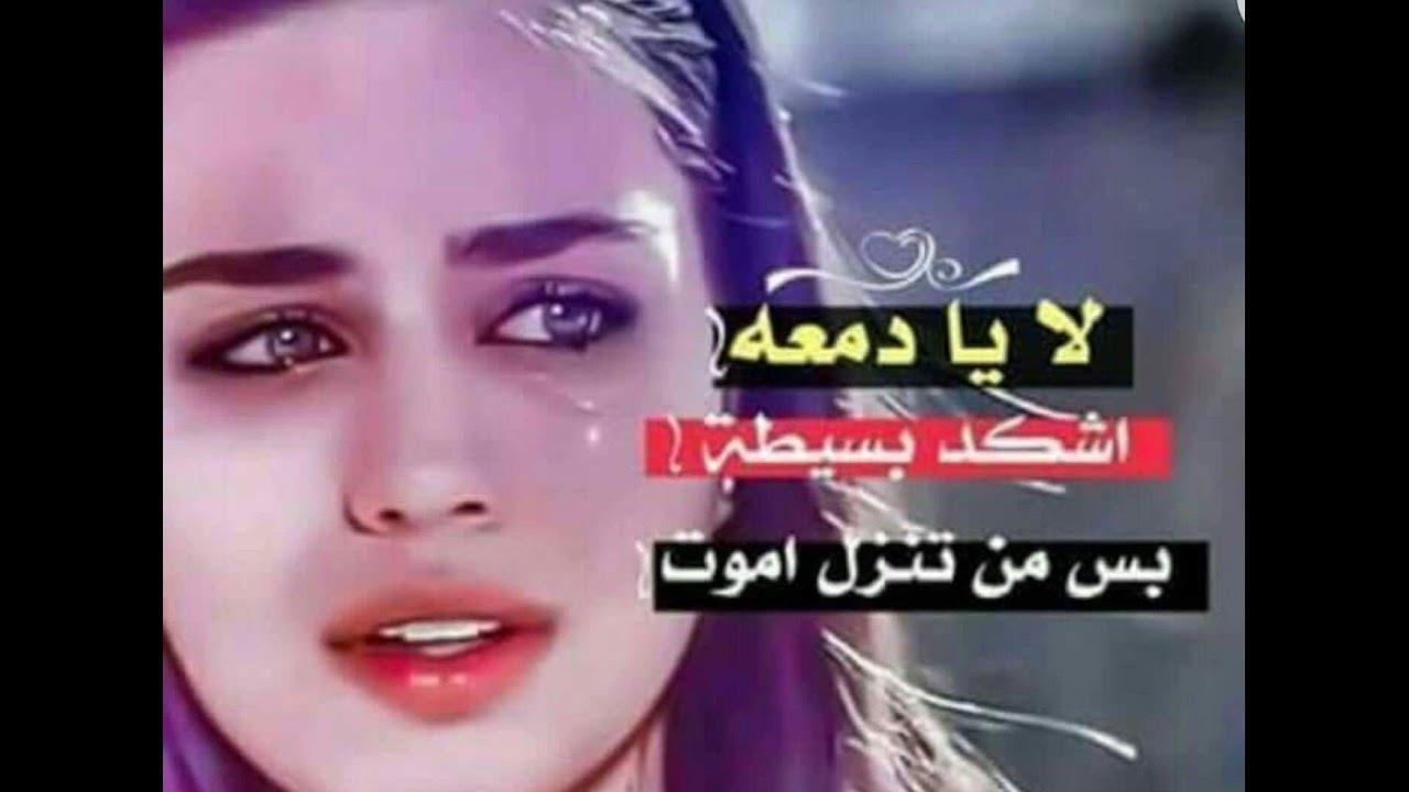 بالصور شعر عراقي حزين , اجمل اشعار عراقيه حزينة 5670