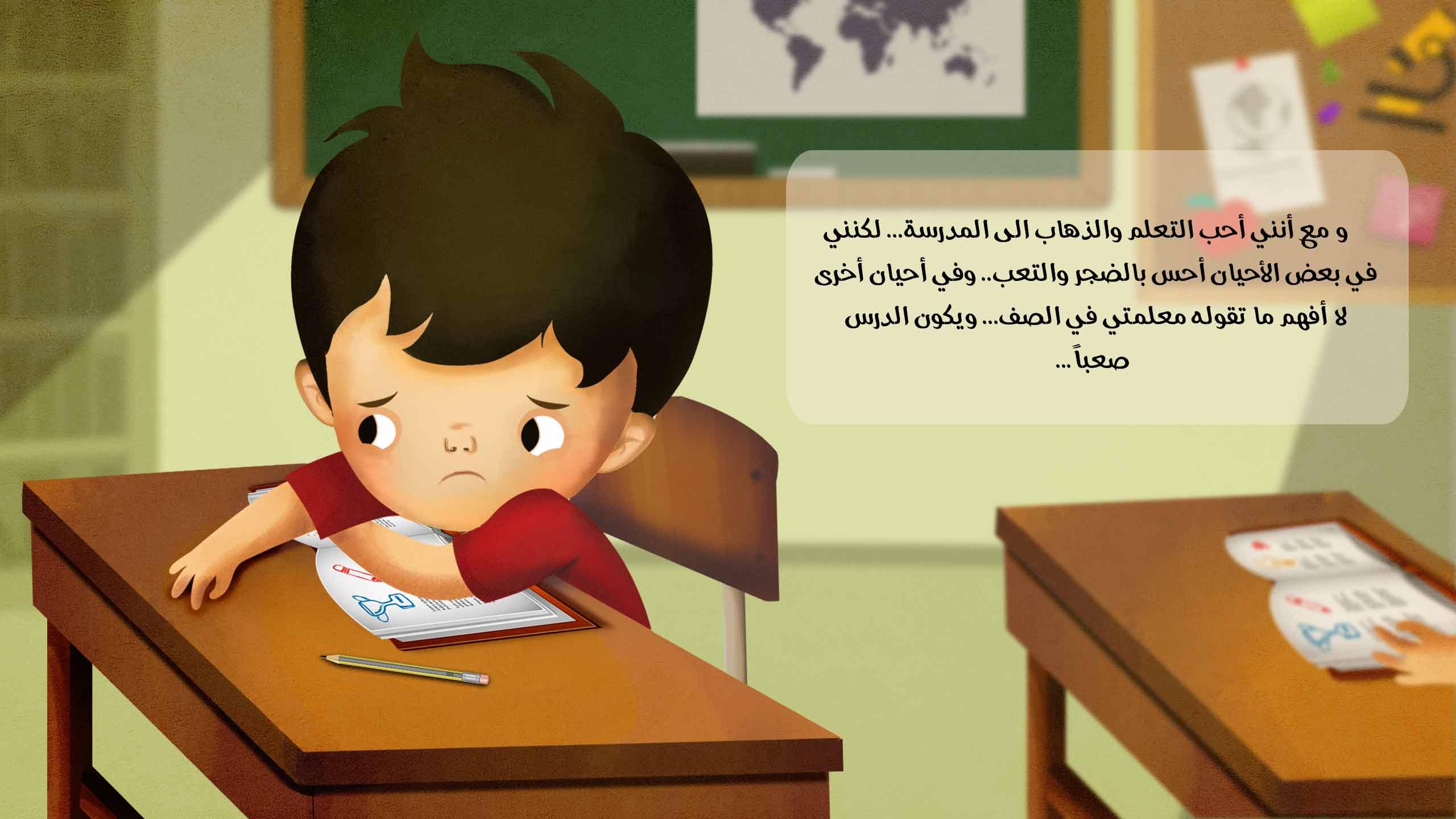 بالصور قصص اطفال قصيرة بالصور , اسماء قصص قصيرة مسلية للاطفال 5671 6
