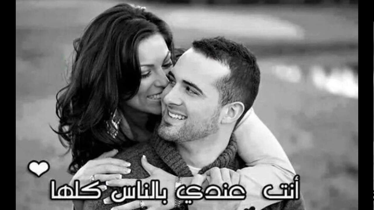 بالصور صور حب وغرام , اجمل صور وعبارات رومانسيه 5713 3
