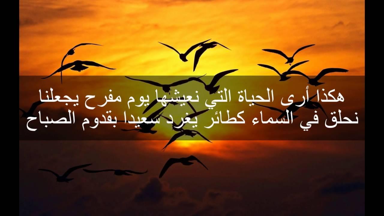 بالصور كلمات جميلة عن الحياة , اجمل ما قيل عن الحياة 5737 7