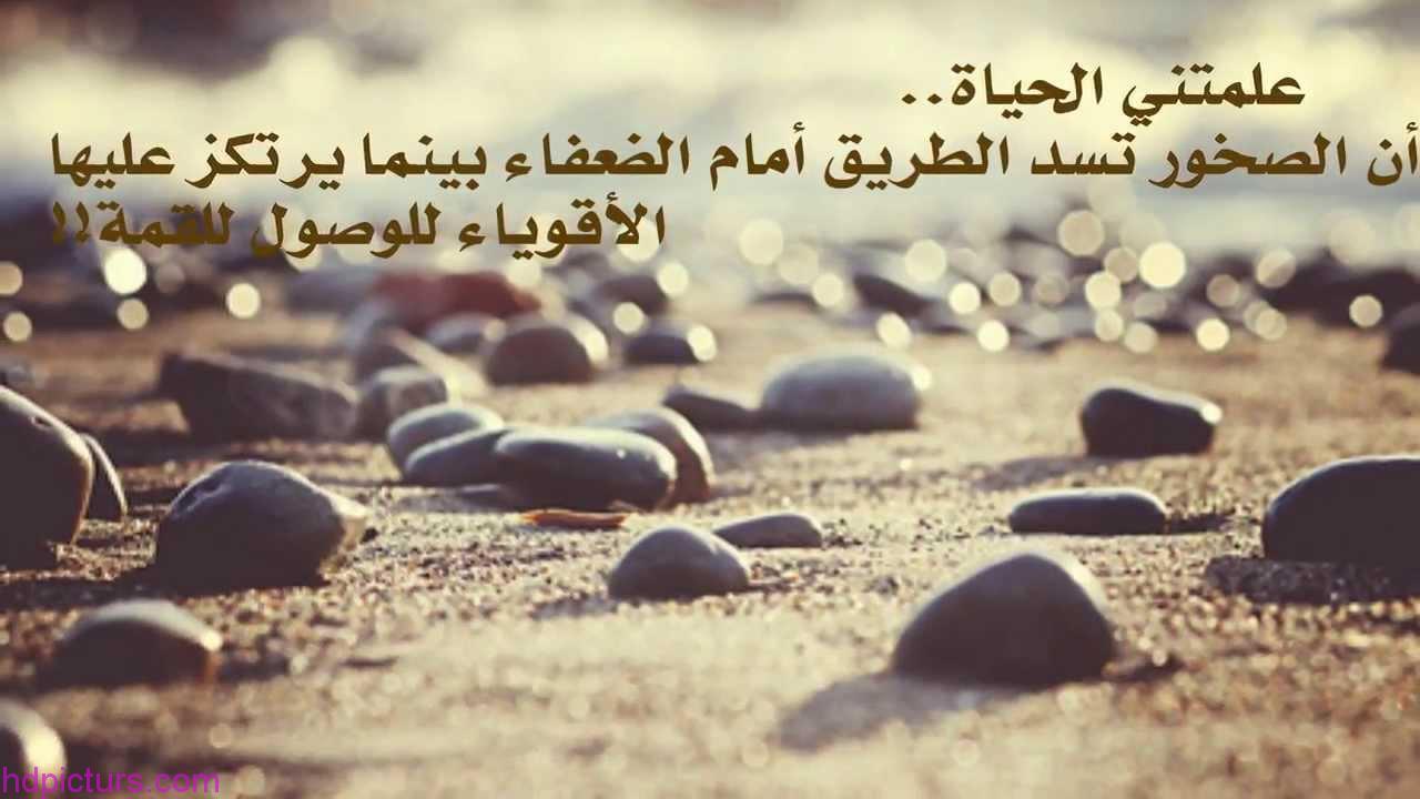 صورة كلمات جميلة عن الحياة , اجمل ما قيل عن الحياة
