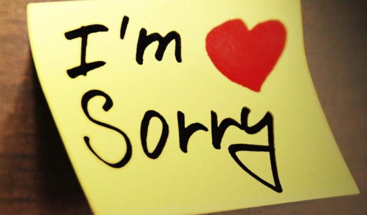 بالصور كلام اعتذار للحبيب , صور عليها عبارات اعتذار 74 8