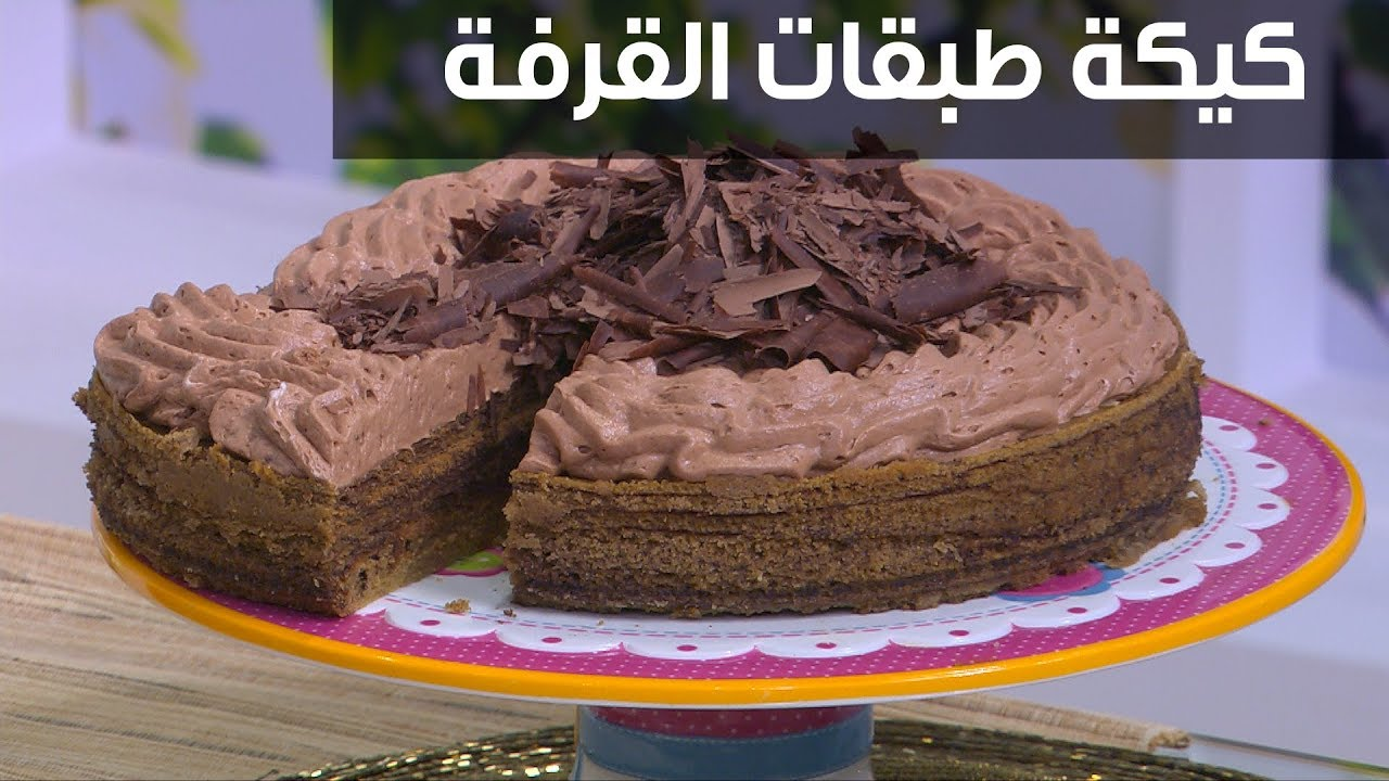 بالصور كيكة طبقات القرفة , طريقة الكيكه الطبقات بالقرفه 10050
