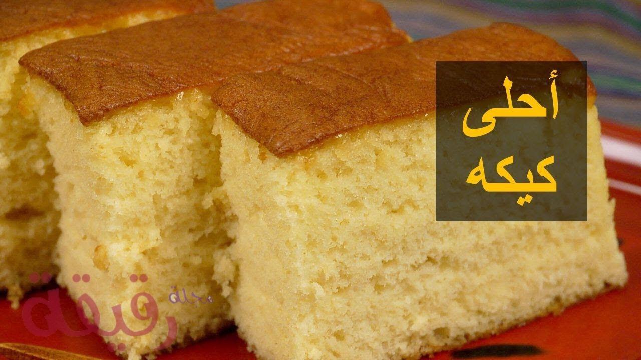 صور طريقة عمل الكيكة العادية , وصفة عمل الكيكه