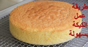 بالصور طريقة عمل الكيكة العادية , وصفة عمل الكيكه 10060 2 310x165