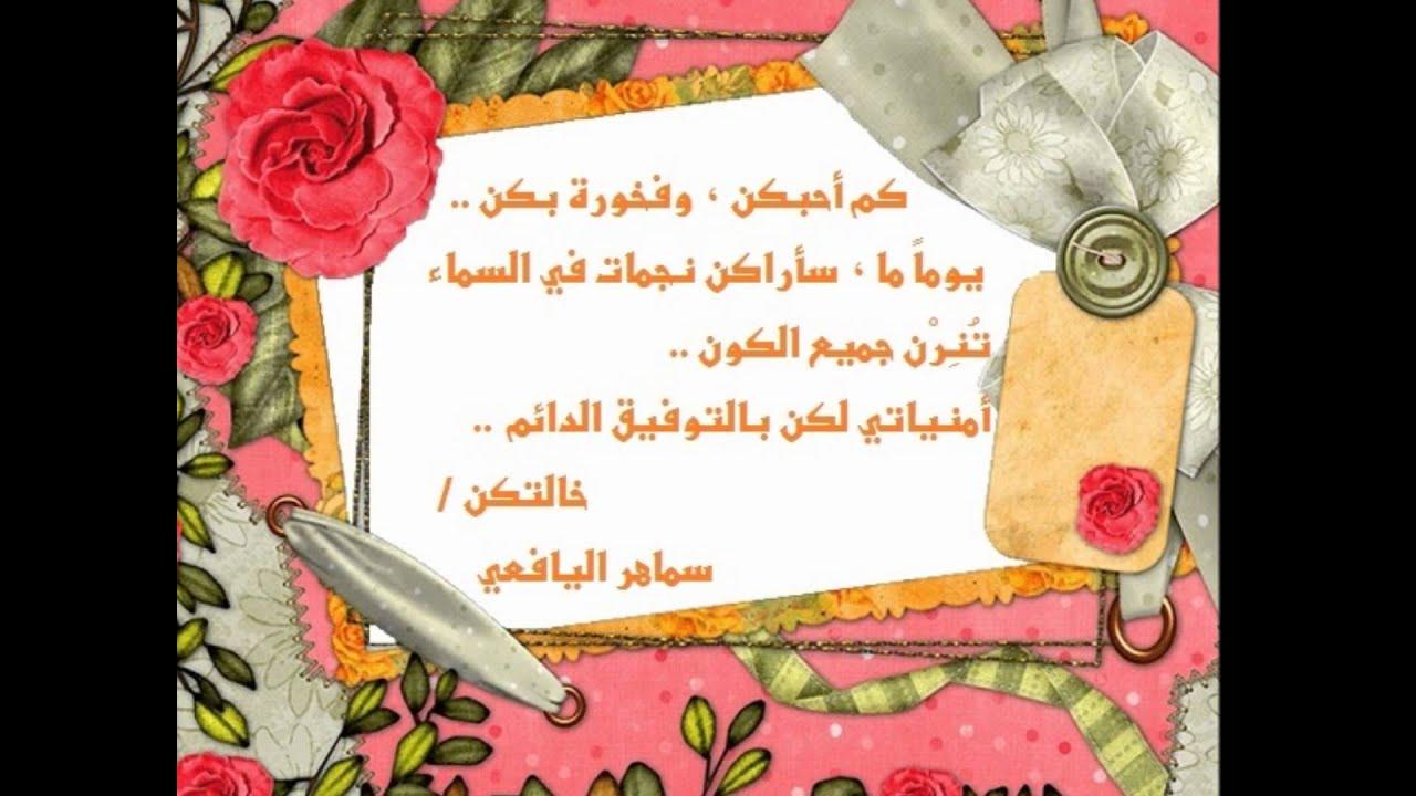 صور رسالة تهنئة لصديق بمناسبة النجاح , رسائل تهنئه للصديق
