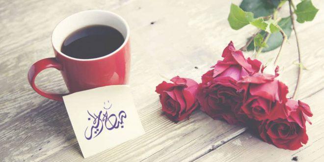 صورة خواطر صباحية قصيرة , اروع كلمات الصباح الجميلة