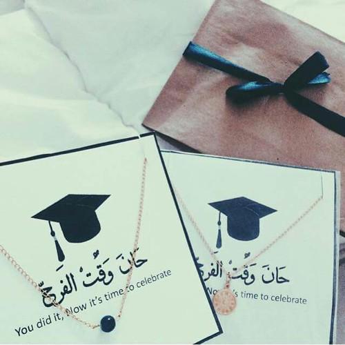 بالصور كلمات معبرة عن التخرج من الجامعة , صور عن التخرج 11060 6
