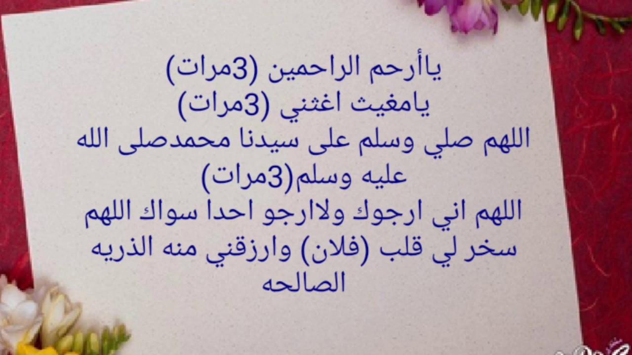 بالصور فتيات تريد الزواج , ادعية لتعجيل الزواج 11062 4