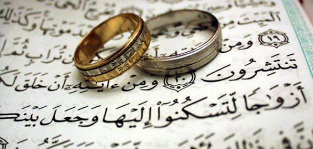 بالصور فتيات تريد الزواج , ادعية لتعجيل الزواج 11062 6