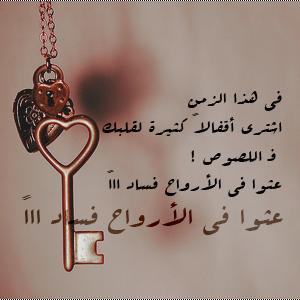بالصور توبيكات حب وغرام , رمزيات رومانسية جدا 11064 1