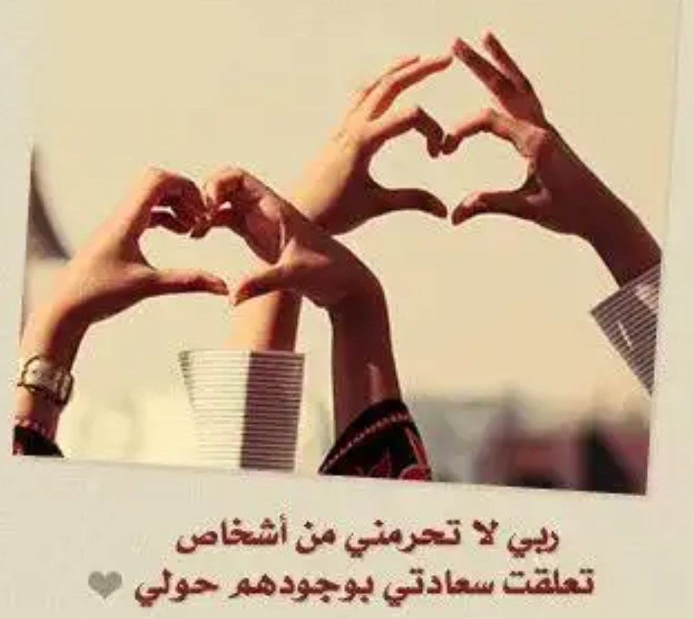 بالصور توبيكات حب وغرام , رمزيات رومانسية جدا 11064