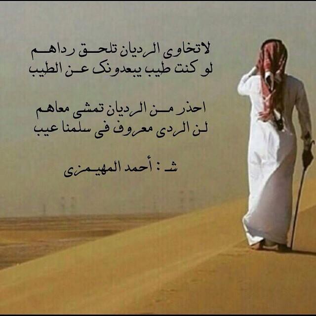 بالصور شعر بيتين مدح , اجمل اشعار مدح 11090 1