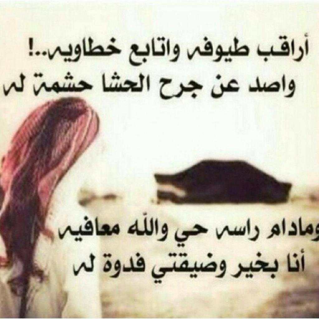 بالصور شعر بيتين مدح , اجمل اشعار مدح 11090 4