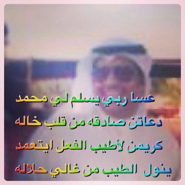 بالصور شعر بيتين مدح , اجمل اشعار مدح 11090 5