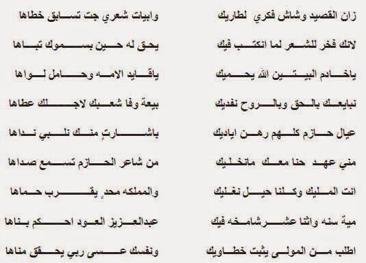 بالصور شعر بيتين مدح , اجمل اشعار مدح 11090 6