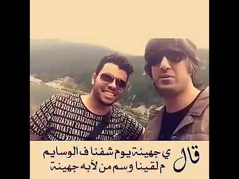 بالصور شعر بيتين مدح , اجمل اشعار مدح 11090 8