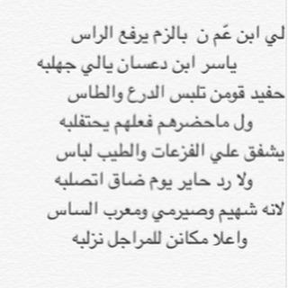 بالصور شعر بيتين مدح , اجمل اشعار مدح 11090 9