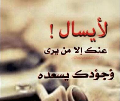 بالصور شعر بيتين مدح , اجمل اشعار مدح 11090