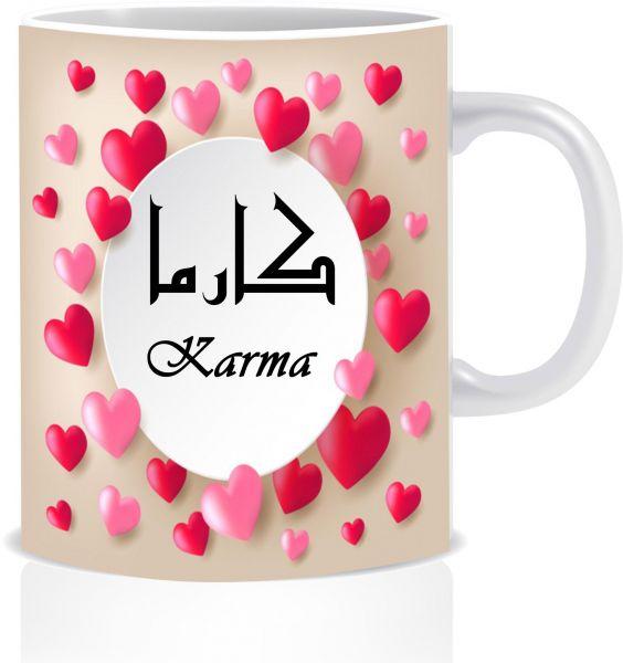 بالصور معنى اسم كارما , ادق تفسير لمعنى اسم كارما 5117 4