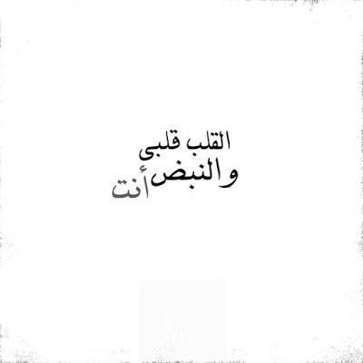 بالصور عبارات حب قصيره , اجمل العبارات الرومانسية للحبيبان 5735 9