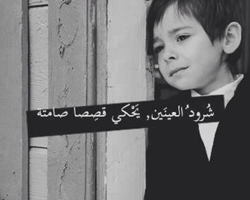 صورة مسجات حب حزينه , كلام حزين في الحب
